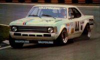 Chevrolet Opala - Aquela Máquina
