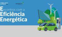 Sessão de esclarecimento sobre incentivos à aquisição de veículos elétricos